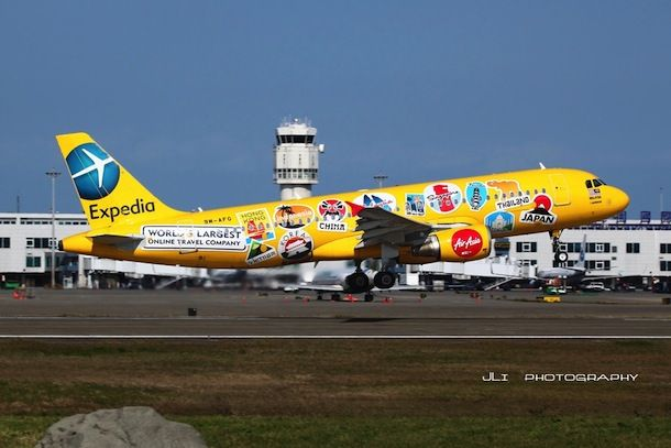Cool Aircraft Paint Jobs | The World of Wild & Crazy ...