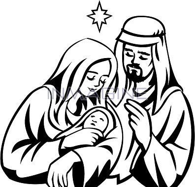 Mary And Joseph In The Stable Graphic Clipart Free Clip Art