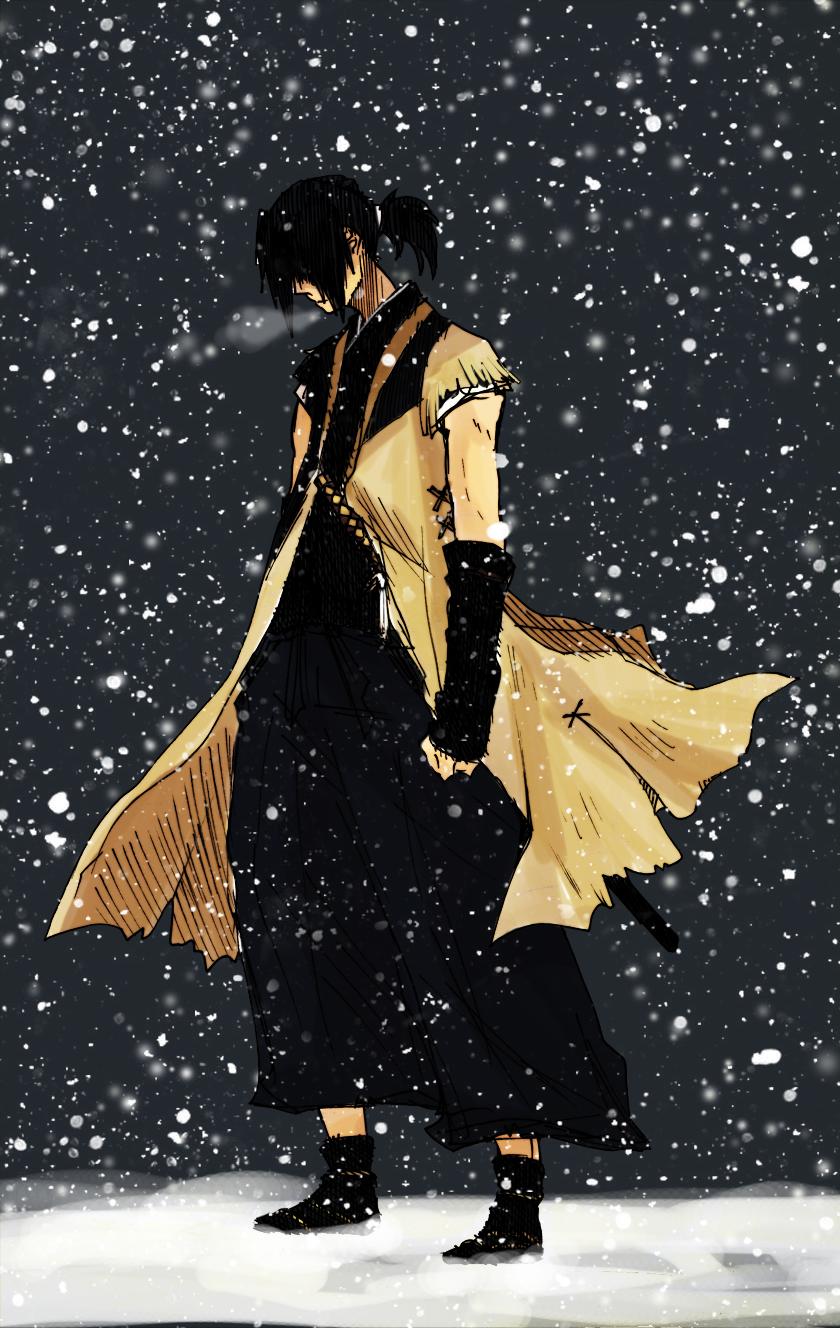 The Sword Of The Stranger In 2020 Sword Of The Stranger Fantasy