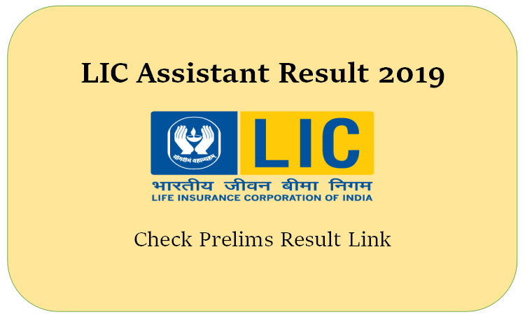 Govt Job Alert Upcoming Result Admit Card Releases Are Provided