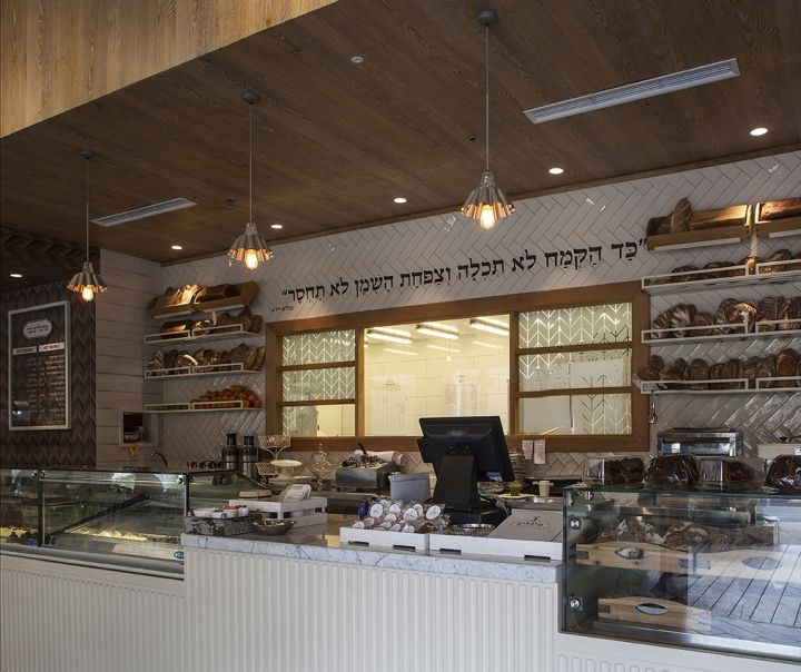 Michalis bakery caf by Studio Yaron Tal lighting design by