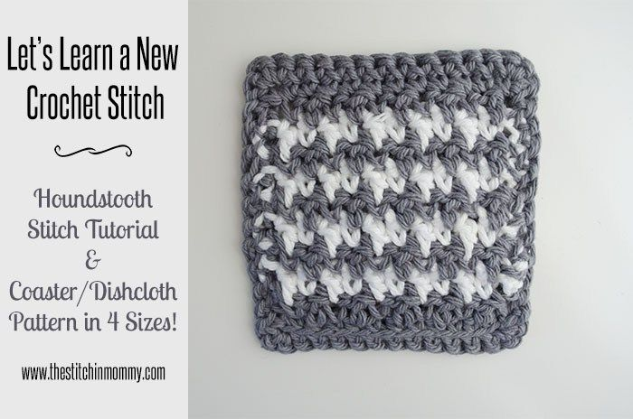 Houndstooth Stitch Tutorial and Coaster Pattern | Labores, Utiles y Lana