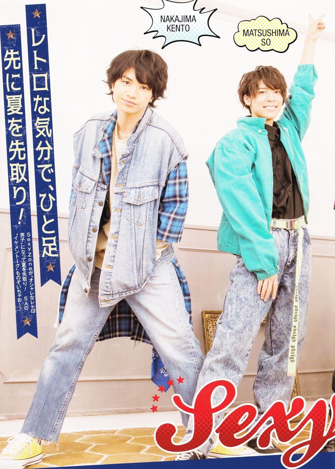 Magazine July 2017 2020 画像あり 聡ちゃん 松島聡