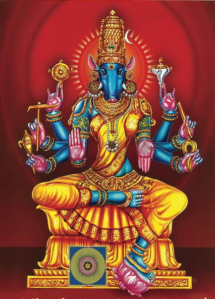 Vârâhî - Vidya/Moola Mantras and Meditation Vidya Mantra :- 'Om aim
