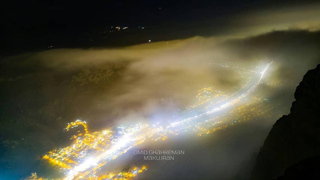 ماکو غرق در مه ❤  #ماکو