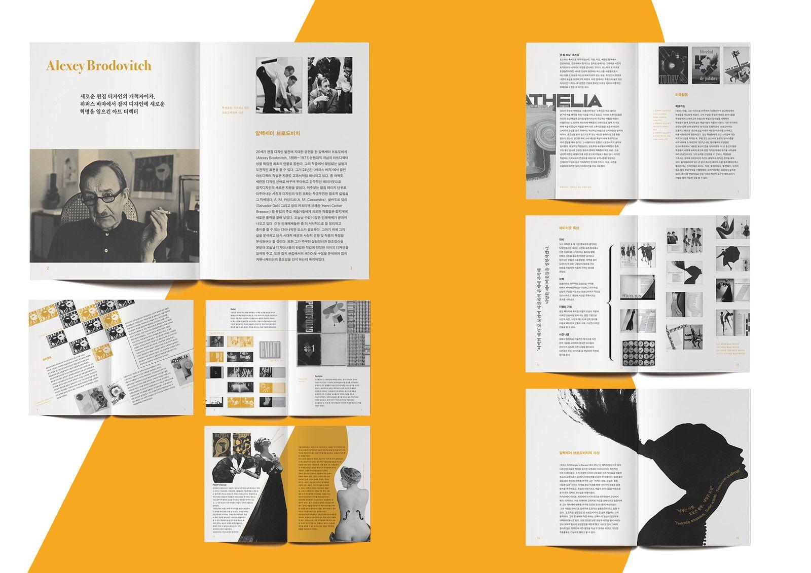 #Portfolio (시각디자인 포트폴리오) - 그래픽 디자인 · 일러스트레이션, 그래픽 디자인 ...