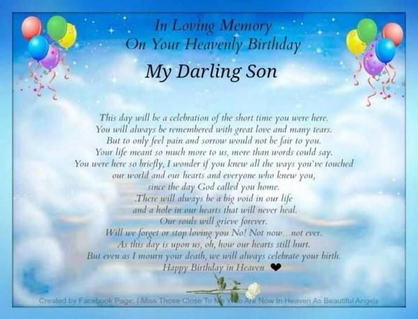 Birthday Wishes For Son In Heaven Birthdays Pinterest