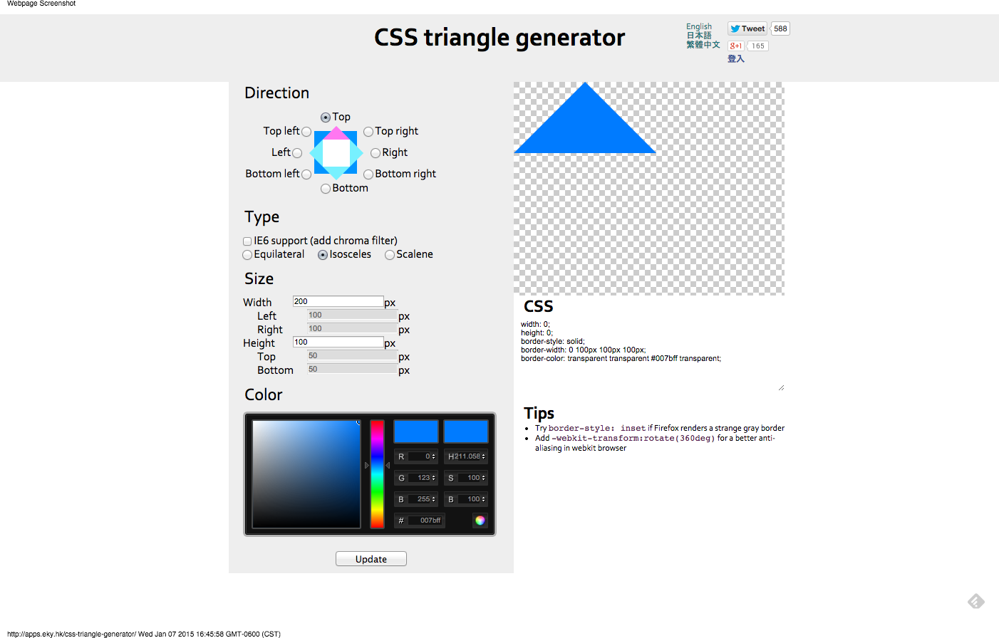 CSS Triangle Generator: CSS-only triangles come in very