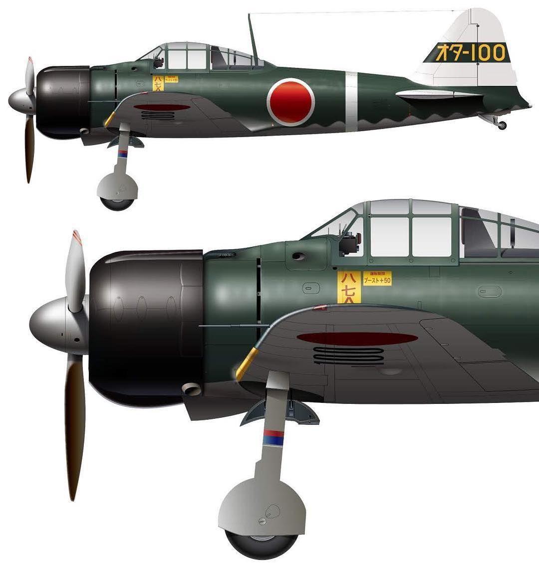 訓練に使用された中古の零戦 』 . 大分海軍航空隊 ( Oita Air Squadron ...