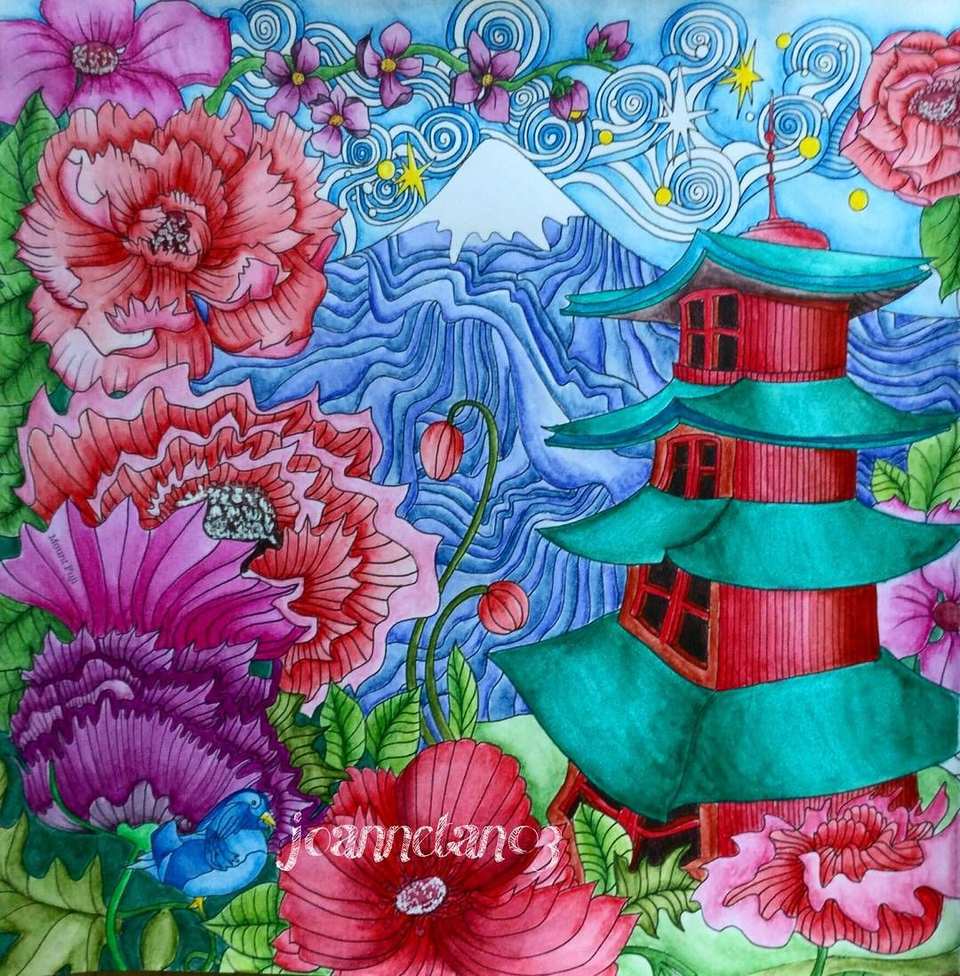Th the magical city colouring in book - Mount Fuji From The Magical City Colouring Book Lizziemarycullen Magicalcities