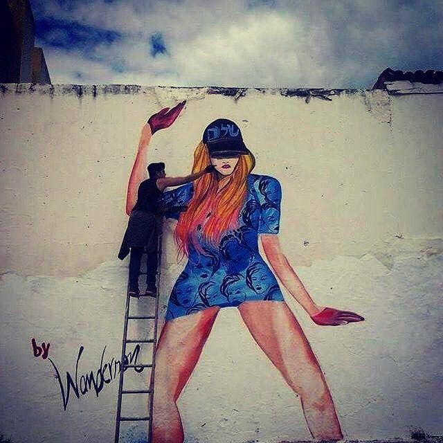 """""""Bitch I'm Art by @wanderson.smivill  #BitchImMadonna #Madonna #Art #RebelArt #RebelHeart #MadonnaArtVision #streetart"""""""