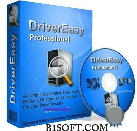 drivereasy professional 5.5.5