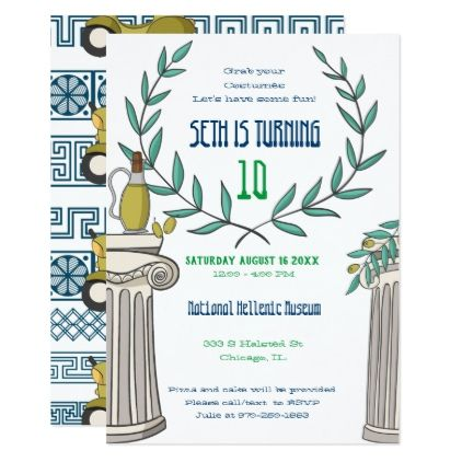 Greek Themed Party Invitation Zazzle Com Invitations Party