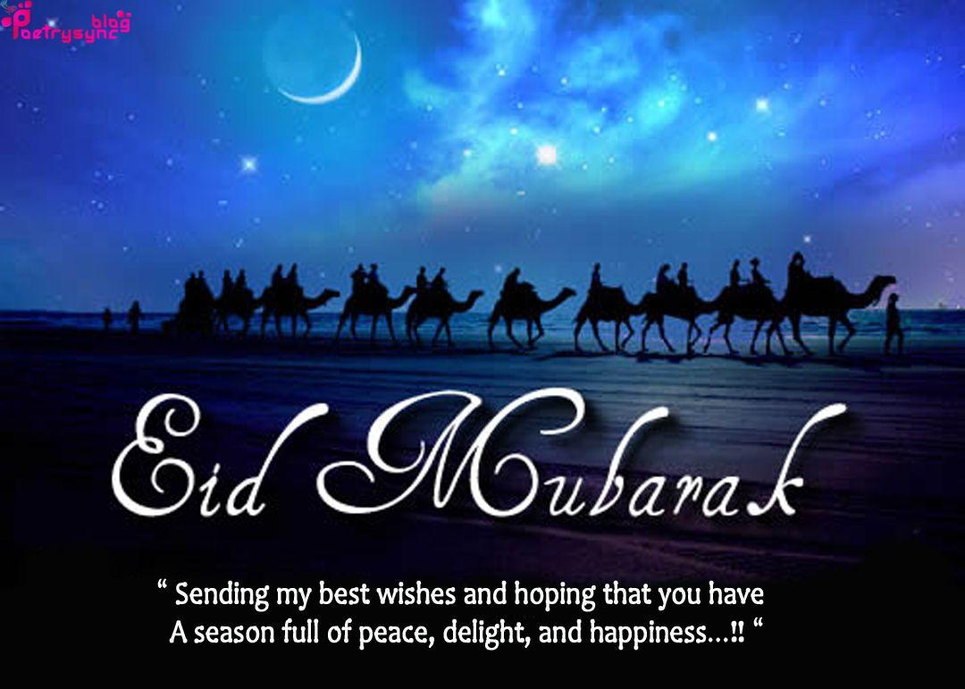 Eid mubarak wishes quotes with eid mubarak cards images poetry eid mubarak wishes quotes with eid mubarak cards images poetry eid quotes pictures pinterest image poetry eid mubarak and eid kristyandbryce Images