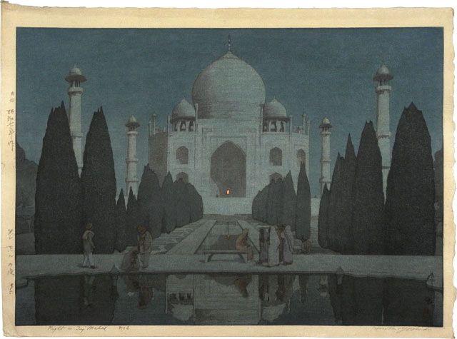 Hiroshi Yoshida (1876-1950): The Taj Mahal at Night No. 6, woodblock print, 1932.