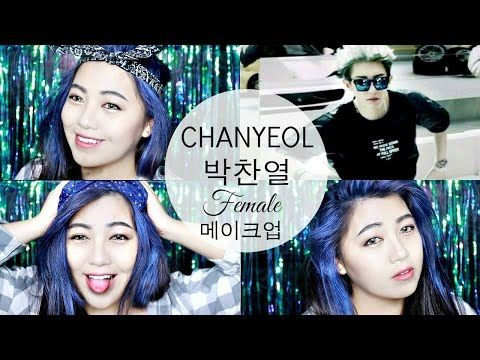 f91f0a235c04b EXO 엑소  Call Me Baby  CHANYEOL 박찬열 FEMALE Makeup Tutorial