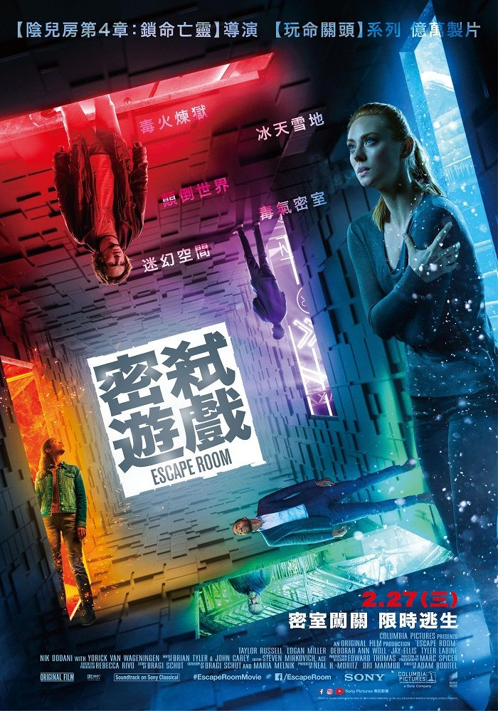 Pin by Flover Lin on Mmovie Escape room, Free movies