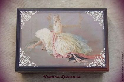 """Caixas artesanais.  Ordem caixão """"Ballerina"""".  Eremina Marina.  Mestres justos.  Box para a menina presente da jóia MDF"""