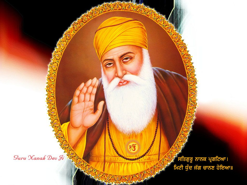 Sufi Wallpapers With Quotes Free Download Shri Guru Nanak Dev Ji Hd Wallpaper Download Guru Nanak