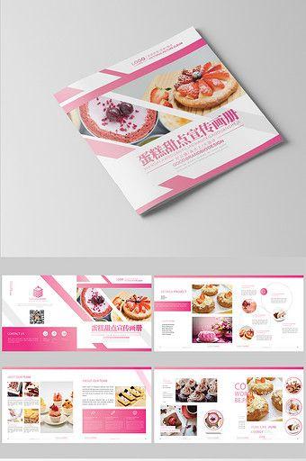 Fresh fashion cake dessert brochurepikbesttemplates bakery cake fresh fashion cake dessert brochurepikbesttemplates bakery cake brochure typ brochure template design free download graphic design resources maxwellsz
