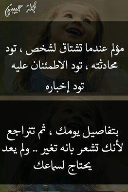 Pin By راقي الحرف On أكتب اليها Calligraphy Arabic Calligraphy Arabic