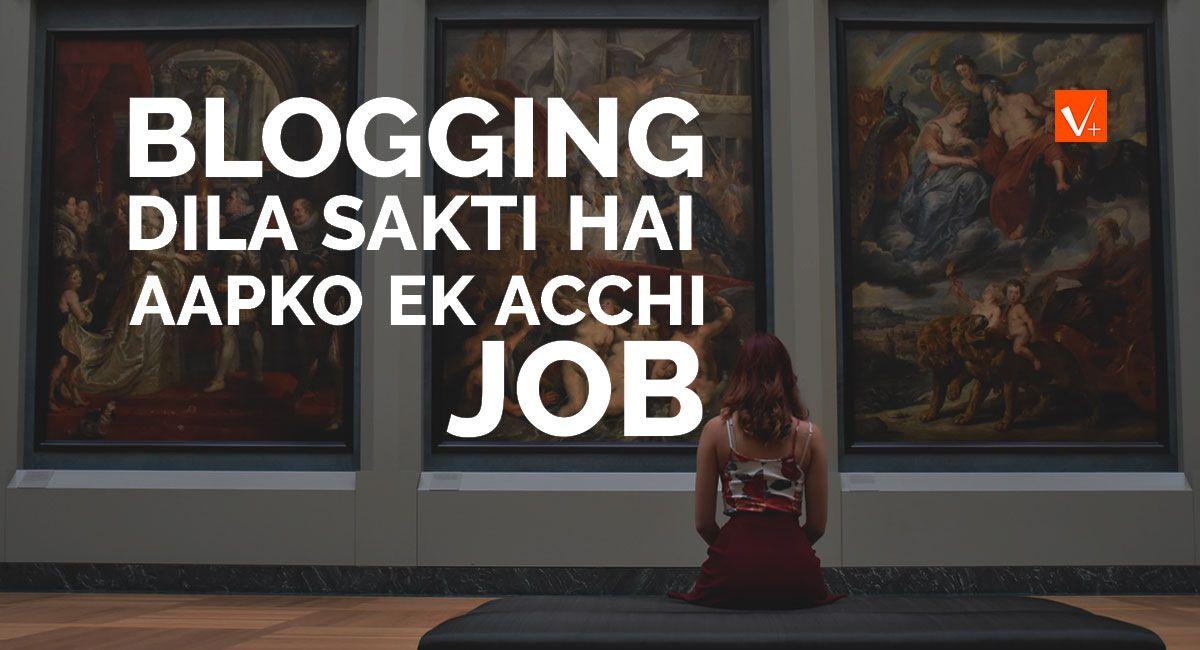 Blogging dila sakti hai aapko ek acchi job