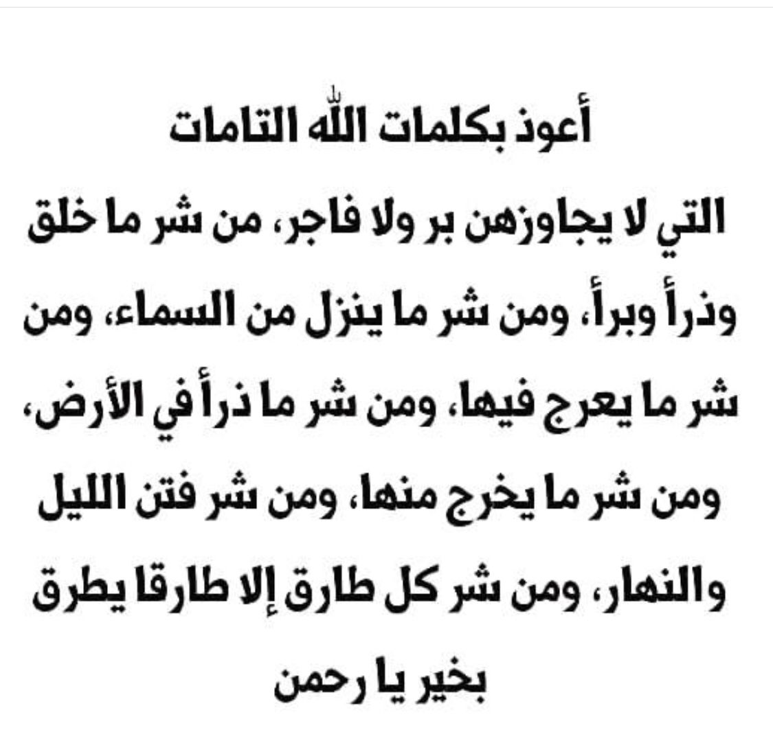 Pin By Mohammed Ismail On كلمات قيمة Words Cool Words Life Lessons