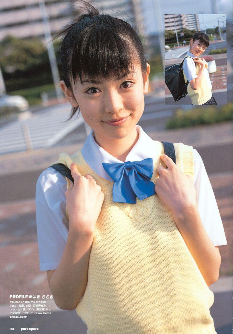 Chisaki Hama Chisaki Hama new photo