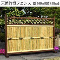 Japanese-style door, artificial bamboo fence, plastic branch folding door, width 2 scale, W60 × H100cm / entrance fence door garden