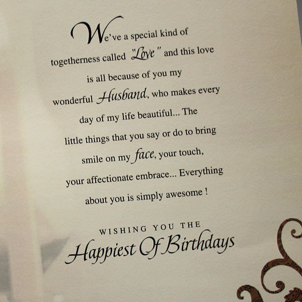 11865showing Jpg 600 600 Husband Birthday Card Birthday Cards Diy Anniversary Gift