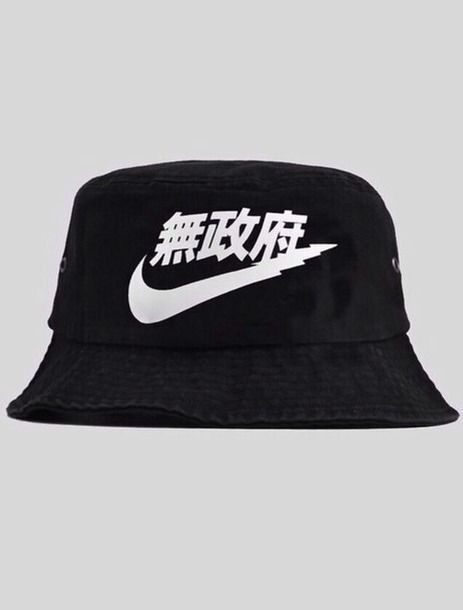 Nike Rare Air Black Bucket Hat (SUPREME KYC BAPE STUSSY NIKE ... 9117049e256