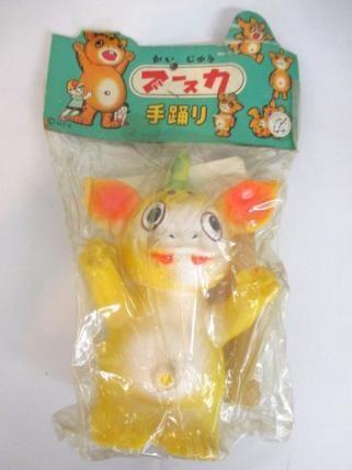マイメロディのねぶたタオル ねぶた祭り愛 Aomori Farmin マイメロディ ねぶた祭り 祭り