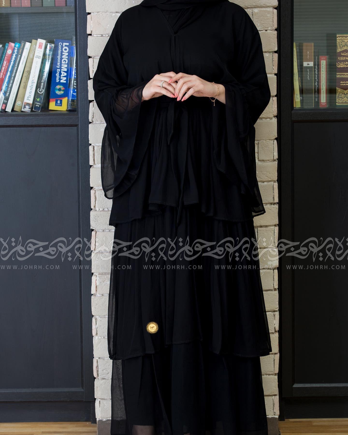 عباية بلاك بيري طبقات شيفون رقم الموديل 1670 العسر بعد الخصم 230 متجر جوهرة عباية عبايات ستايل عباية Victorian Dress Fashion Dresses
