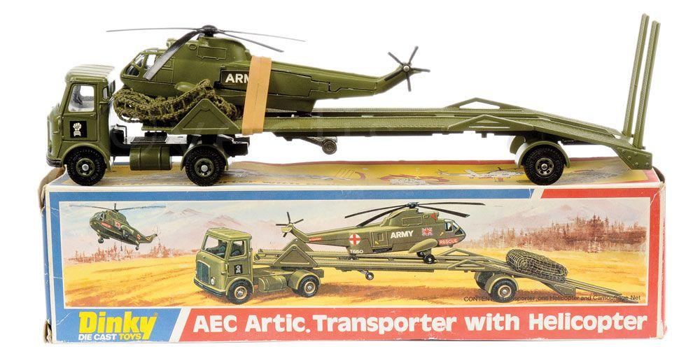 Транспортер с вертолетом свежие вакансии на элеваторах
