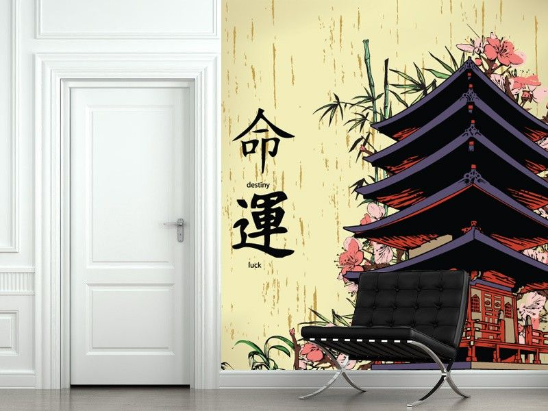 Japanese Temple and Kanji Wall Mural | Wall murals, Temple and Japanese