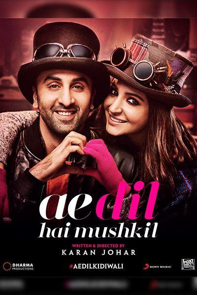 Ae Dil Hai Mushkil Shahrukh Khan Dialogue In English Ae Dil Hai Mushkil First Look Photos Bollywood Movie Anushka Sharma