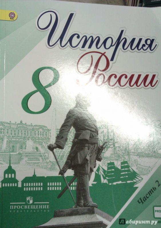 Решебник по русскому языку 4 класс зеленина хохлова скачать бесплатно
