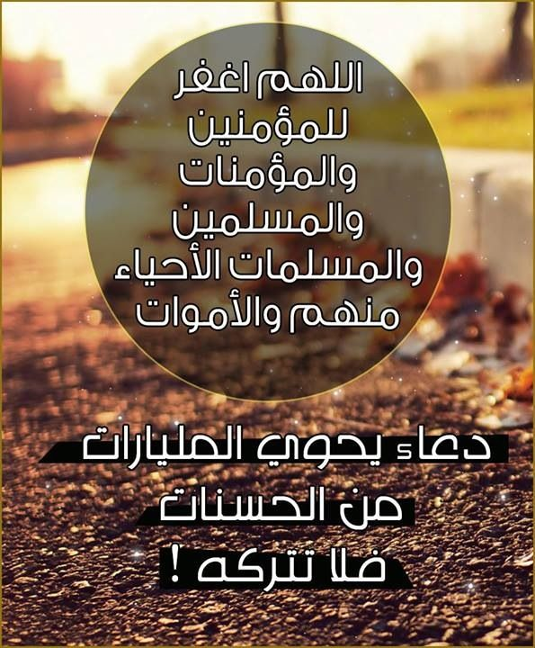 Pin By Fakhruddin J Sharafally On Islam Islam Words Sayings
