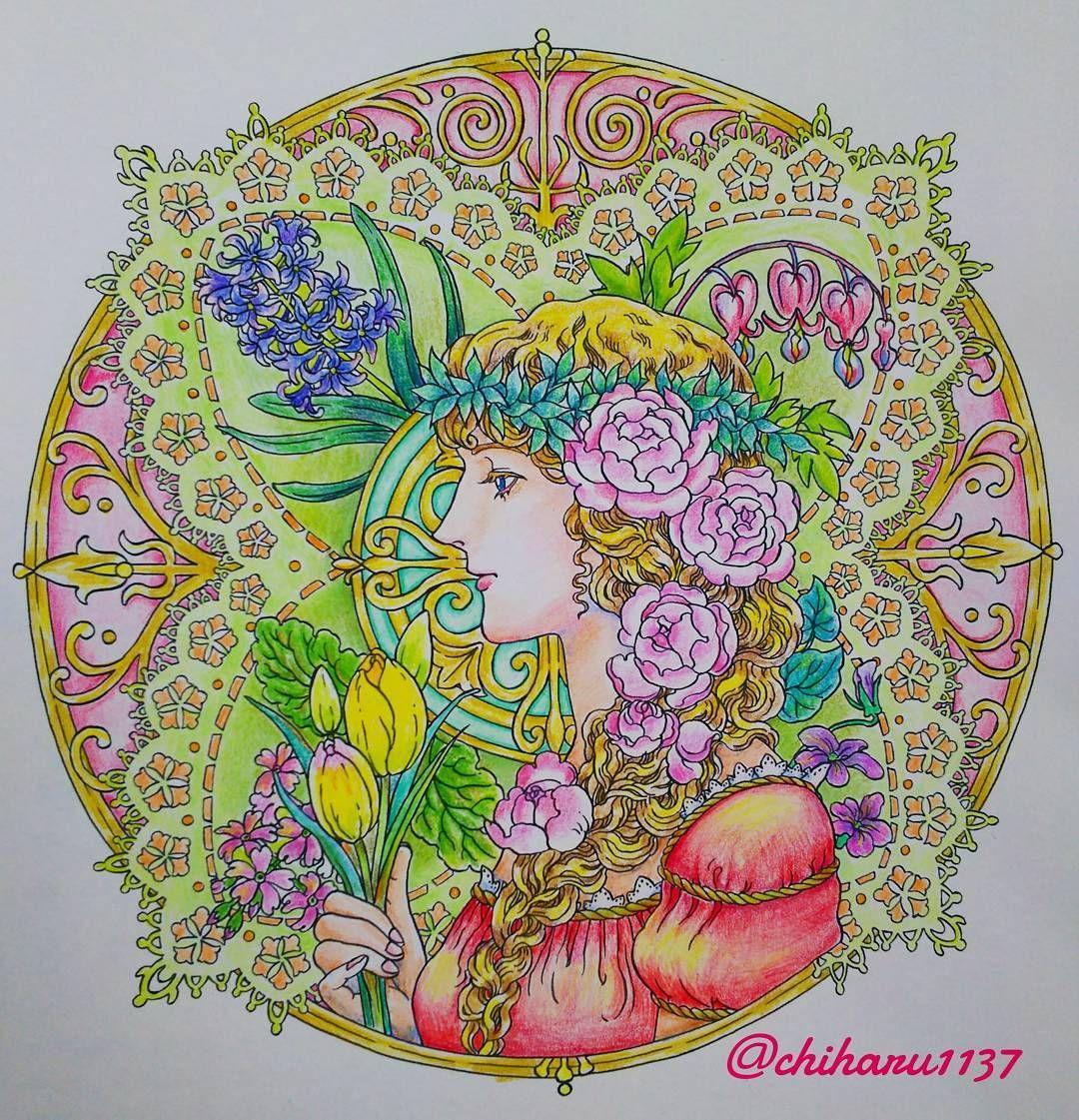 マンダラコロリアージュ より 春の女神 表紙にもなっているページですが 花の色や塗り方は参考にしつつ配色を変えて塗ってみました 大人の塗り絵 大人のぬりえ おとなの塗り絵 おとなのぬりえ コロリアージュ Coloring Col Coloring Books Art Artwork