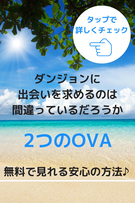 2 ダン 動画 まち