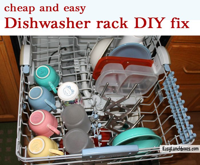 Diy Dishwasher Rack Cheap Fix For An Expensive Part Dishwasher