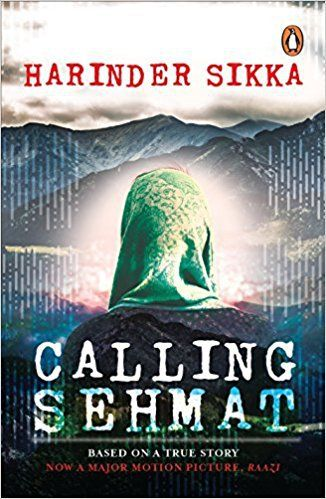 Calling sehmat by harinder sikka book pinterest ebook pdf pdf calling sehmat by harinder sikka book pinterest ebook pdf pdf and books fandeluxe Choice Image