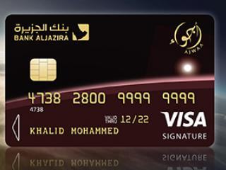 بطاقة أجواء سيجنتشر Nilespf Egypt Com Visa Khalid Egypt