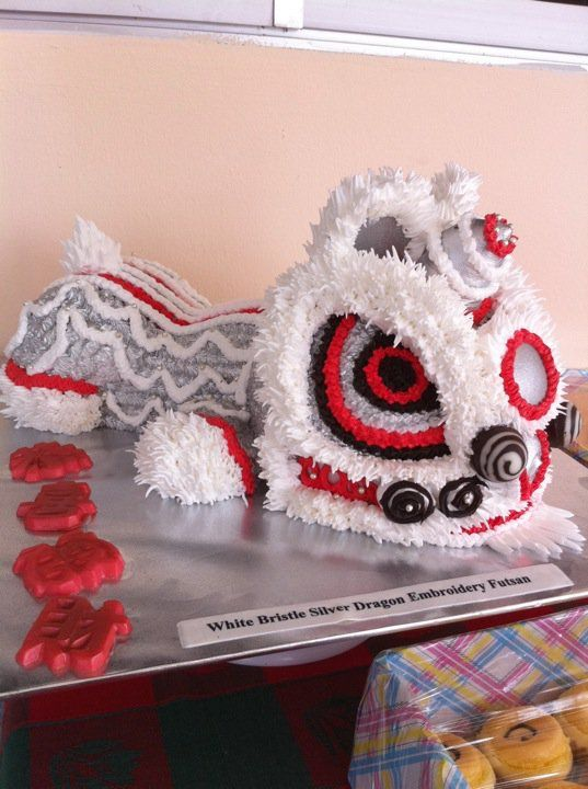 Lion Dance Cake Sweet Treats Pinterest Dance cakes Cake and