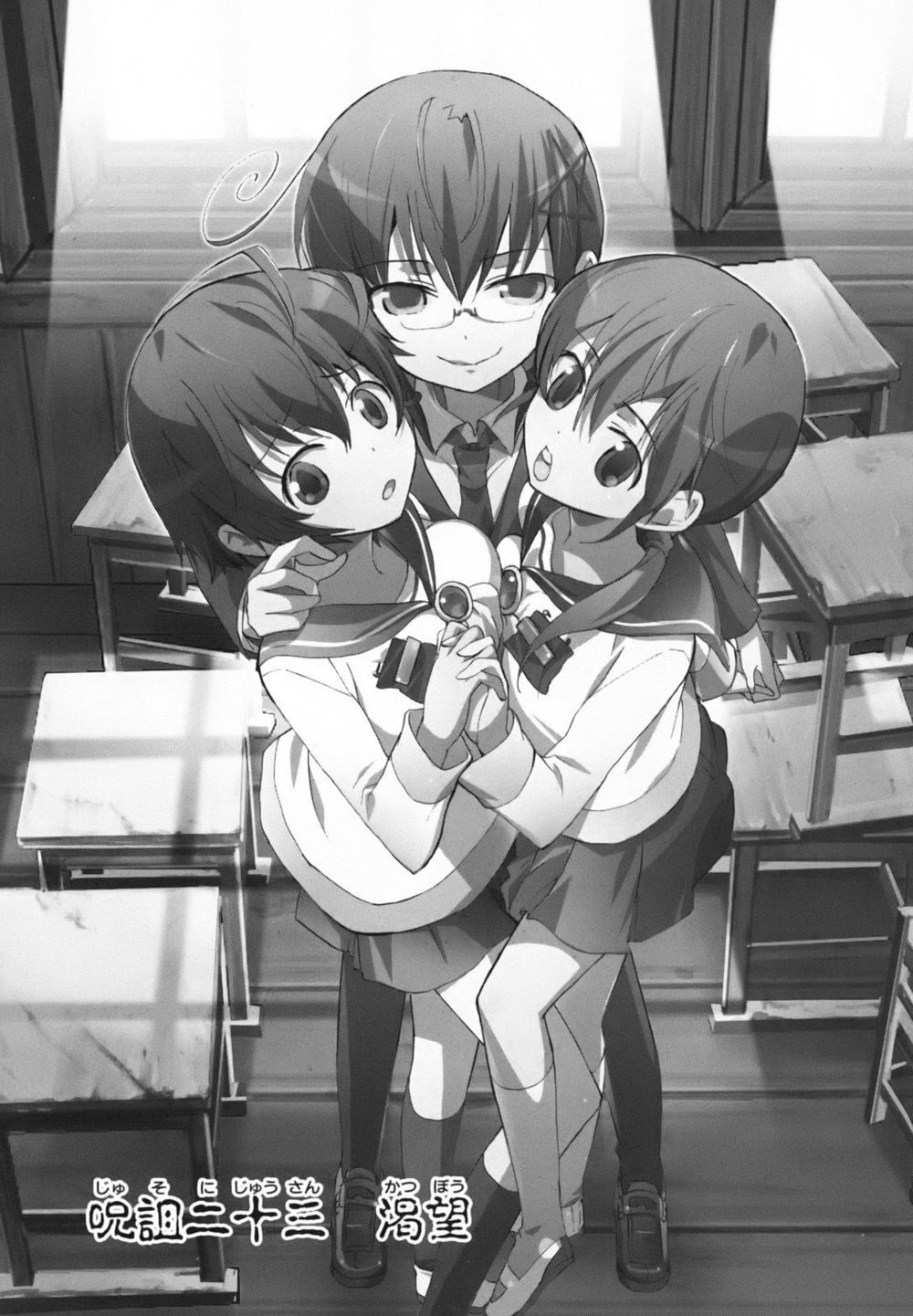 Pin On Corpse Party