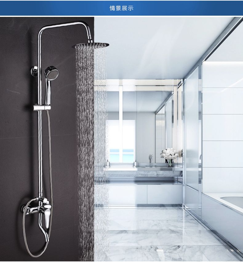 Dofaso Wholesale And Retail Bathroom Shower Faucet Mixer Chrome - Wholesale bathroom fixtures