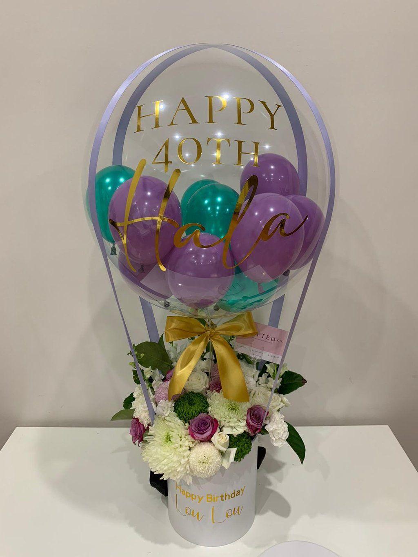 Flower/Hot Air Balloon Bouquet Balloonit in 2020