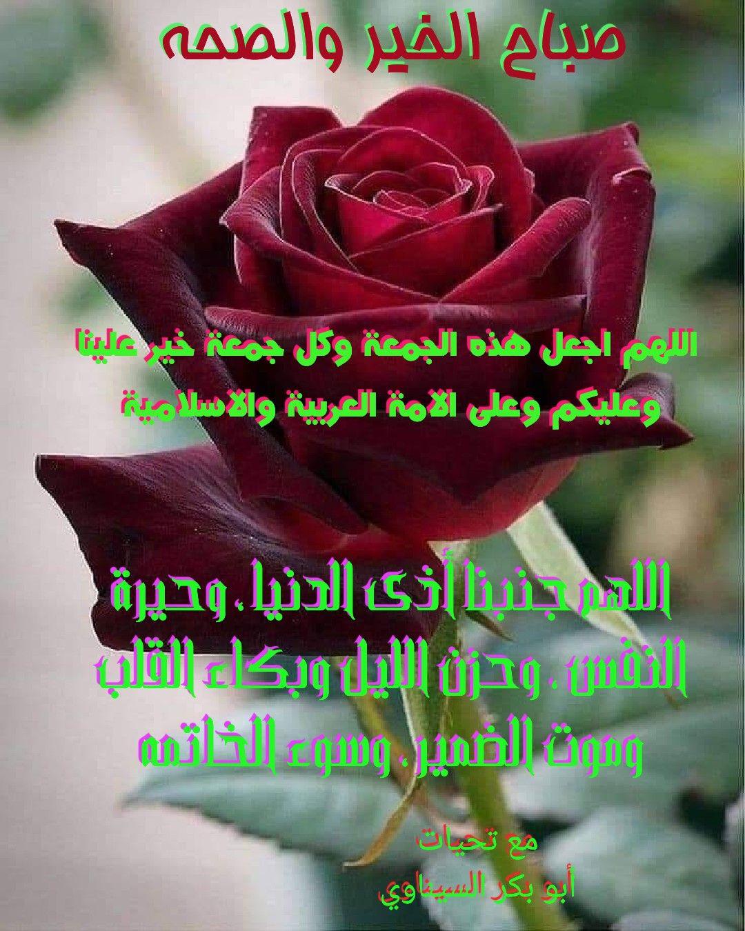 Pin By عبد الحكيم السيناوي On عبد الحكيم السيناوي Movie Posters Movies Poster