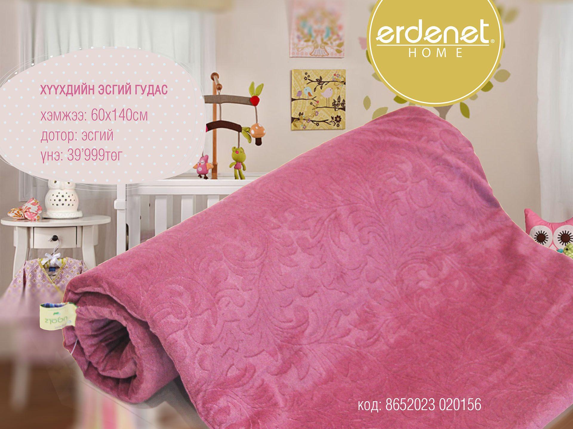 Baby Mattress Mat/Хүүхдийн Гудас size 60x140cm Baby