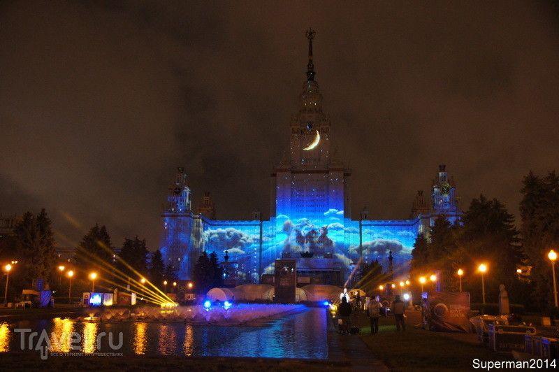 """Фестиваль """"Круг света"""": МГУ"""